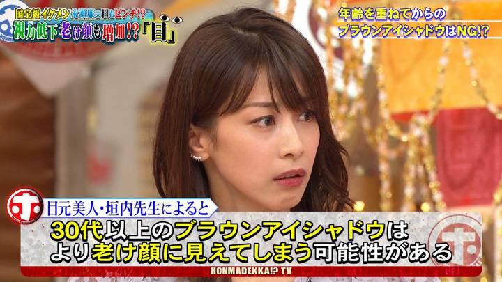 2020年08月12日加藤綾子の画像43枚目