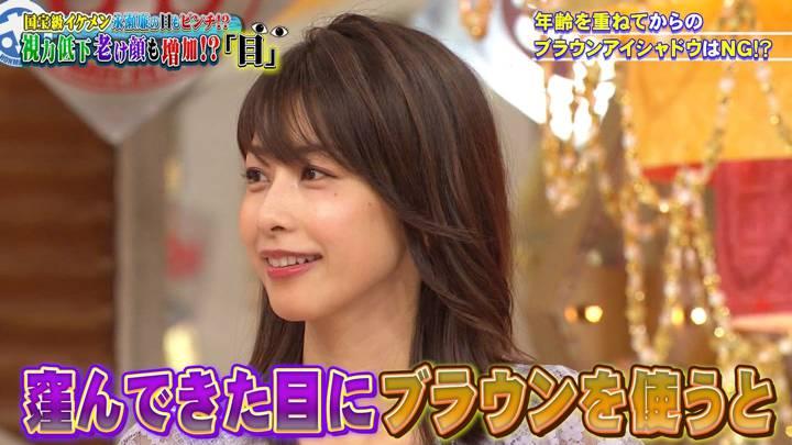 2020年08月12日加藤綾子の画像44枚目