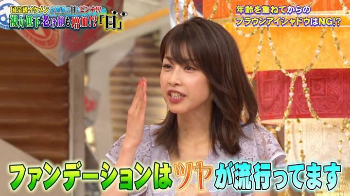 2020年08月12日加藤綾子の画像45枚目