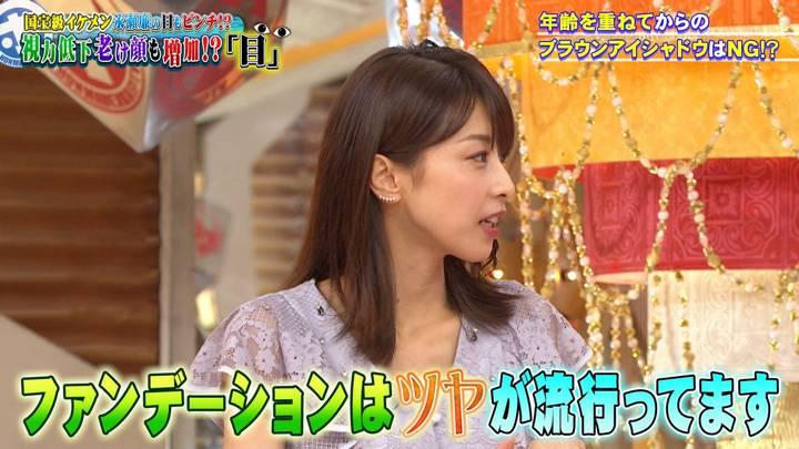2020年08月12日加藤綾子の画像46枚目