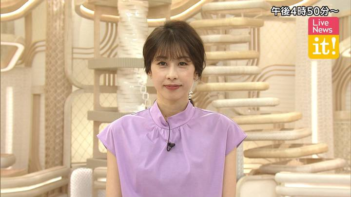 2020年08月13日加藤綾子の画像01枚目