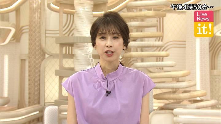 2020年08月13日加藤綾子の画像02枚目