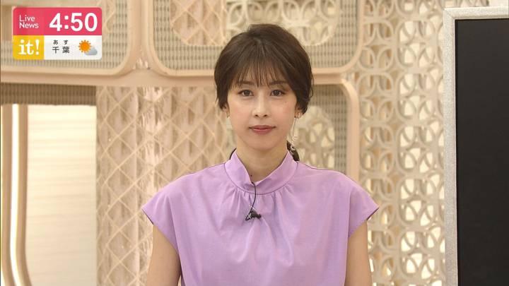 2020年08月13日加藤綾子の画像03枚目
