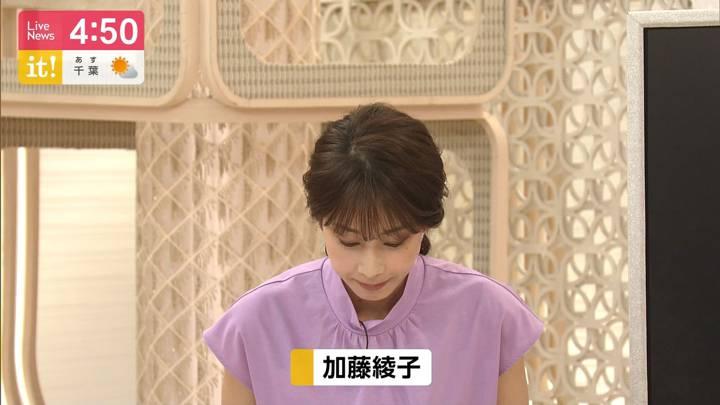 2020年08月13日加藤綾子の画像04枚目