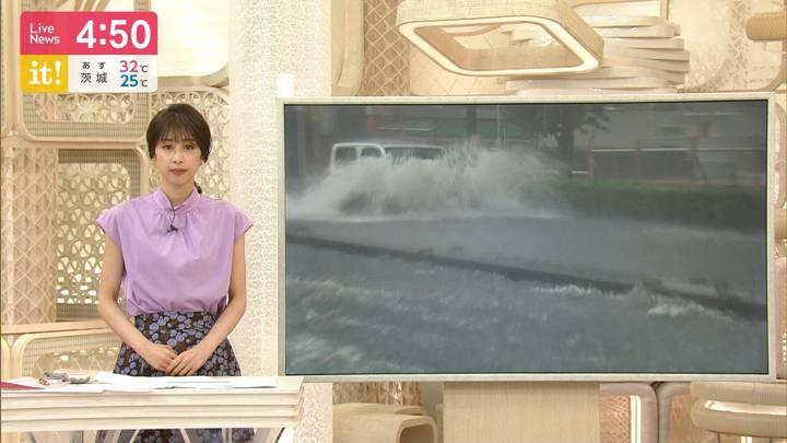2020年08月13日加藤綾子の画像05枚目