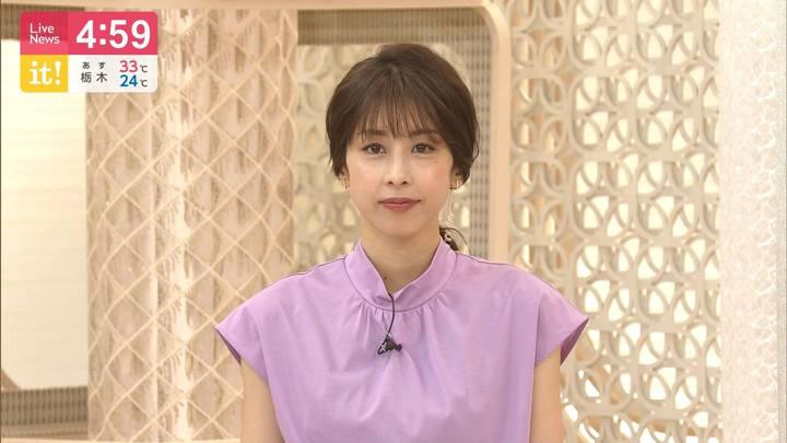 2020年08月13日加藤綾子の画像06枚目