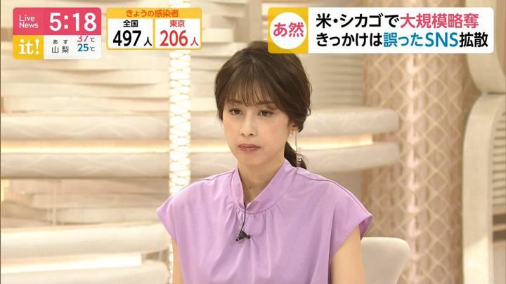 2020年08月13日加藤綾子の画像09枚目