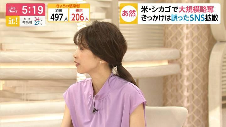 2020年08月13日加藤綾子の画像10枚目