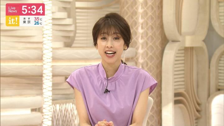 2020年08月13日加藤綾子の画像11枚目