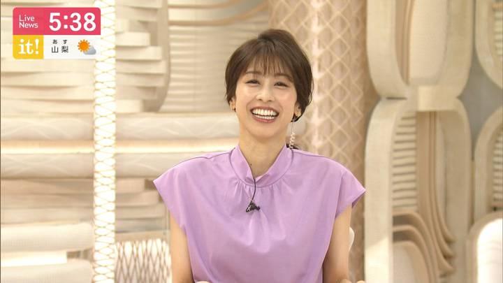2020年08月13日加藤綾子の画像12枚目