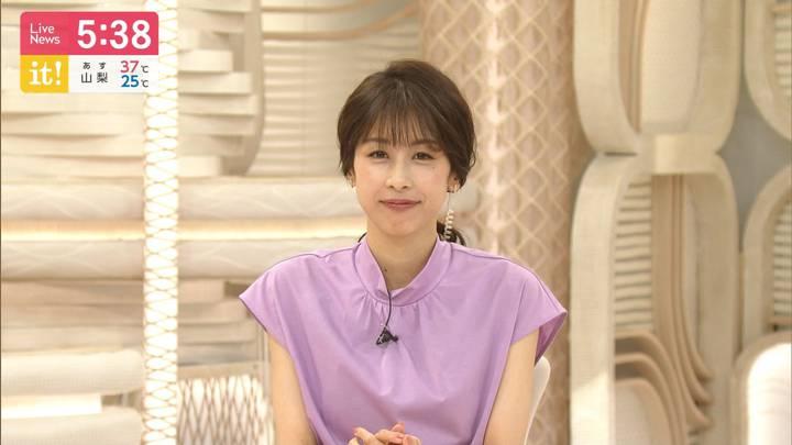 2020年08月13日加藤綾子の画像13枚目