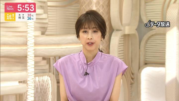 2020年08月13日加藤綾子の画像14枚目