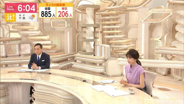 2020年08月13日加藤綾子の画像15枚目