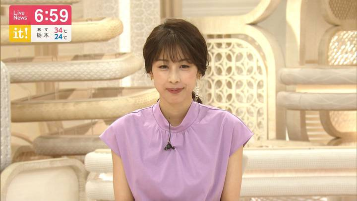 2020年08月13日加藤綾子の画像19枚目