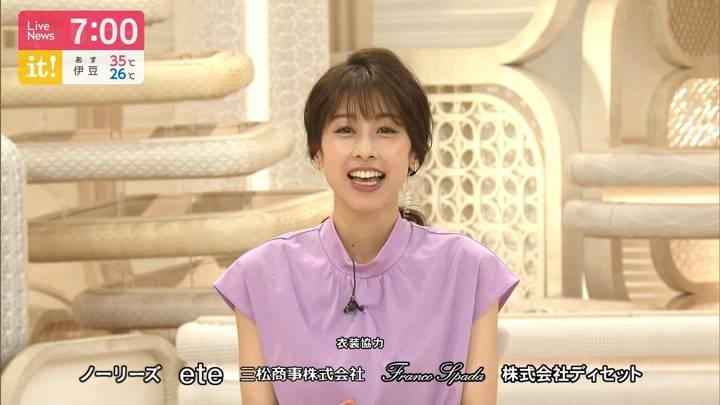 2020年08月13日加藤綾子の画像22枚目