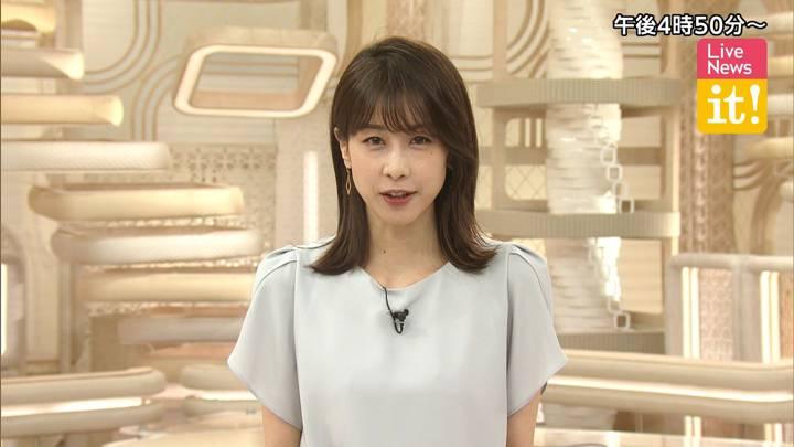 2020年08月14日加藤綾子の画像02枚目