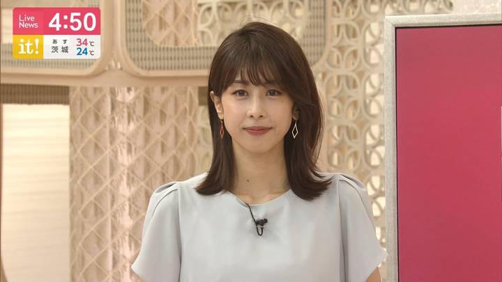 2020年08月14日加藤綾子の画像03枚目