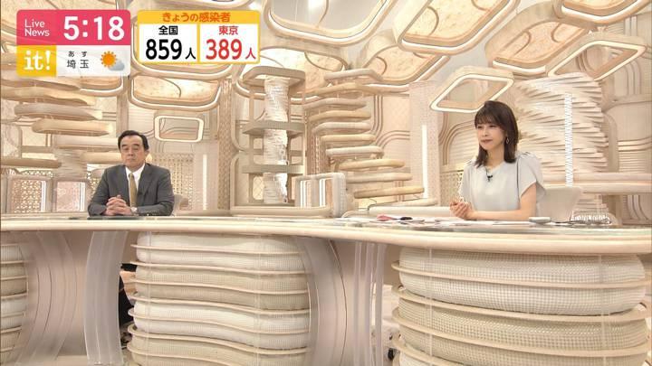 2020年08月14日加藤綾子の画像10枚目