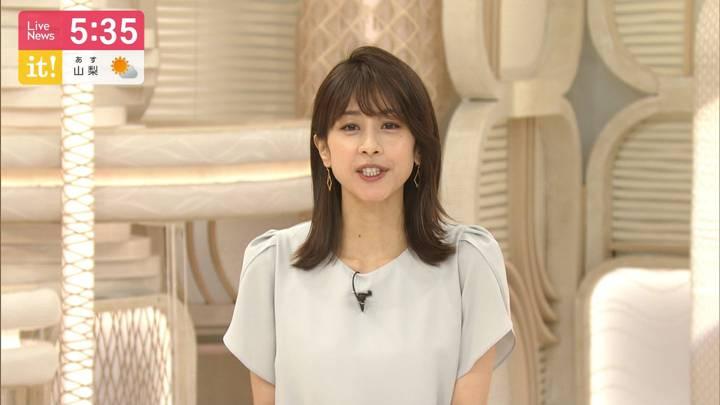 2020年08月14日加藤綾子の画像11枚目