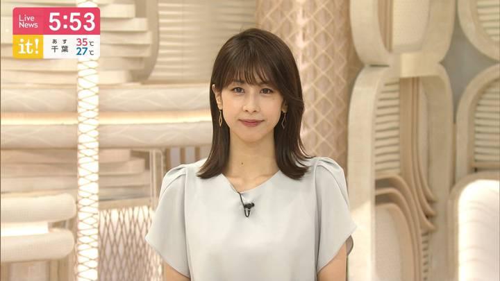 2020年08月14日加藤綾子の画像12枚目