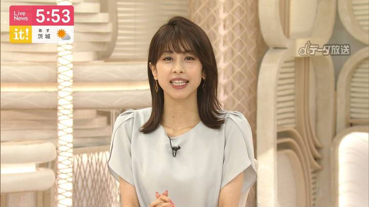 2020年08月14日加藤綾子の画像13枚目