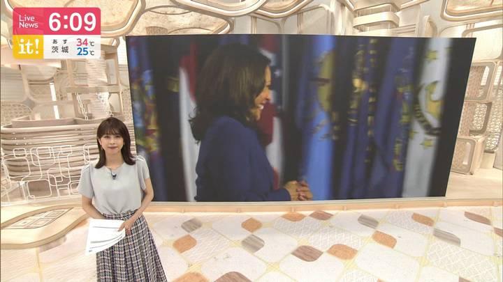 2020年08月14日加藤綾子の画像14枚目