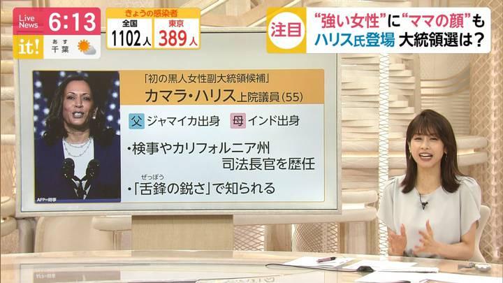 2020年08月14日加藤綾子の画像15枚目