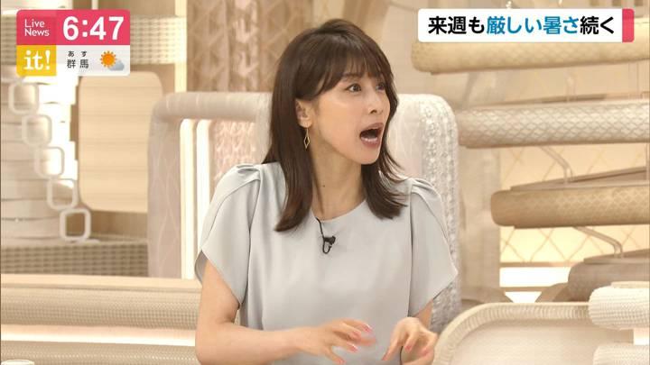 2020年08月14日加藤綾子の画像18枚目