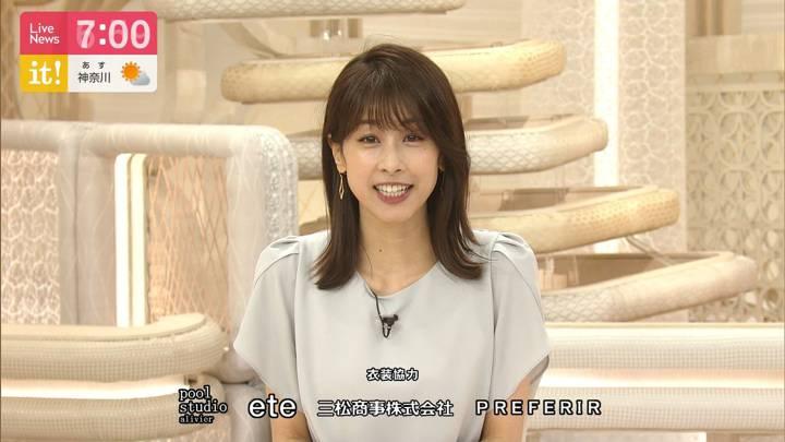 2020年08月14日加藤綾子の画像20枚目