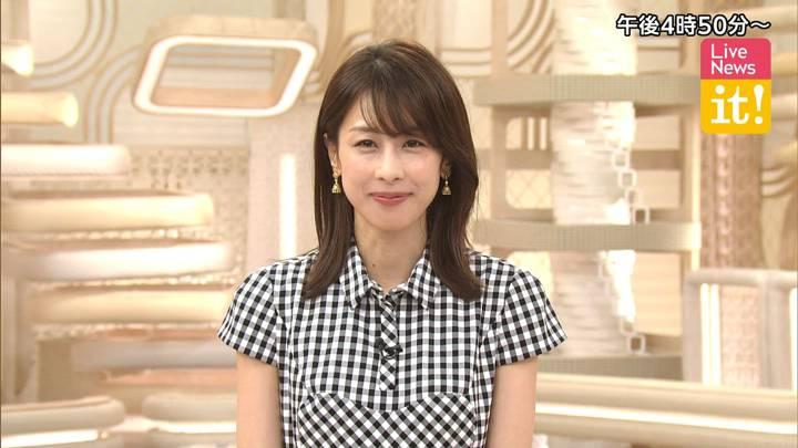 2020年08月19日加藤綾子の画像01枚目