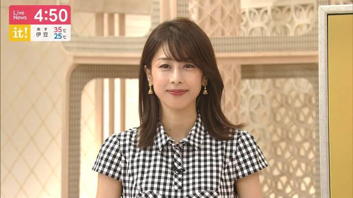 2020年08月19日加藤綾子の画像02枚目