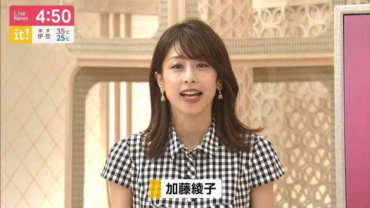 2020年08月19日加藤綾子の画像03枚目