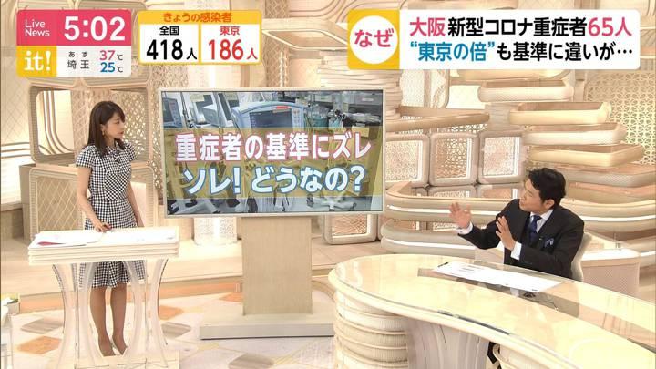 2020年08月19日加藤綾子の画像06枚目