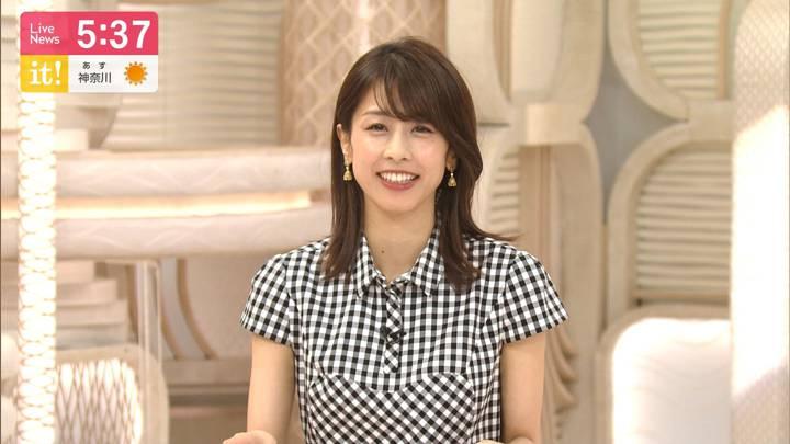 2020年08月19日加藤綾子の画像11枚目