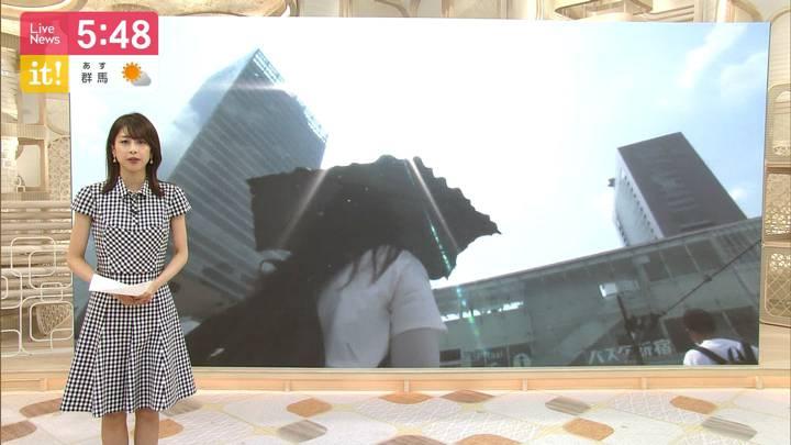 2020年08月19日加藤綾子の画像12枚目