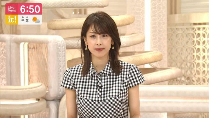 2020年08月19日加藤綾子の画像15枚目