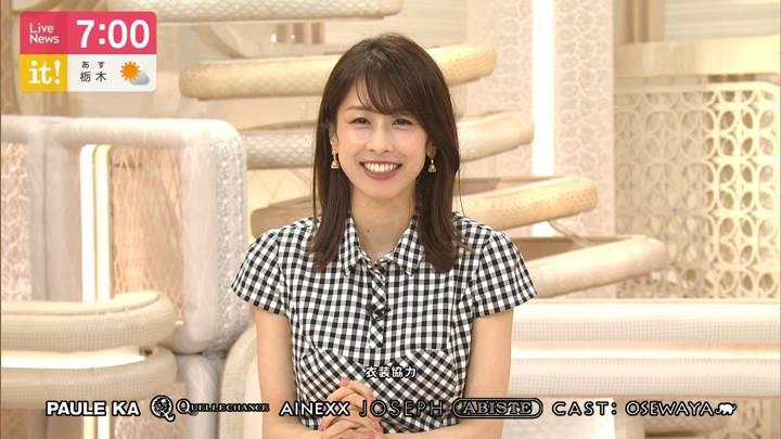 2020年08月19日加藤綾子の画像16枚目