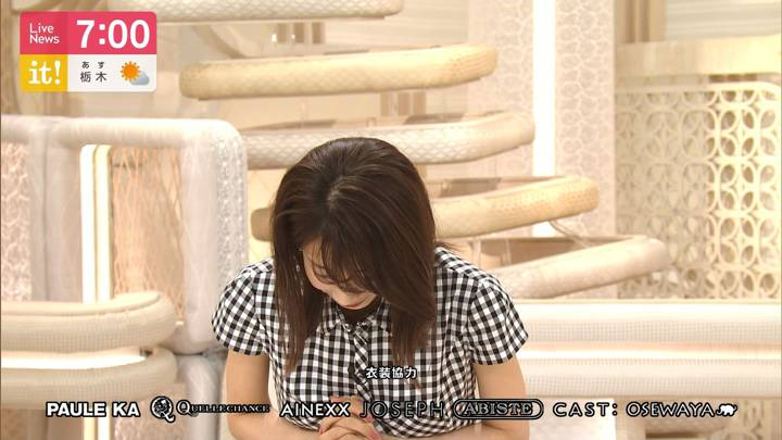 2020年08月19日加藤綾子の画像17枚目