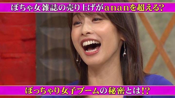 2020年08月19日加藤綾子の画像19枚目
