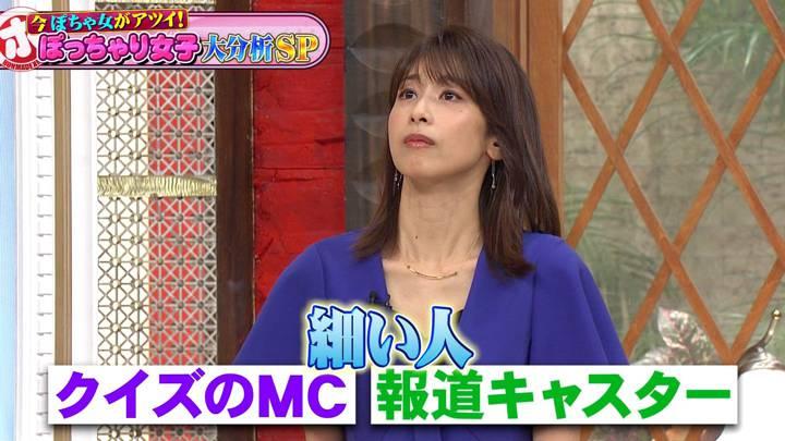 2020年08月19日加藤綾子の画像29枚目
