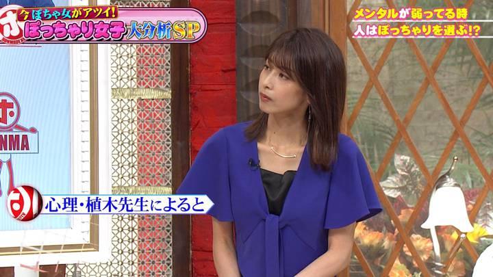 2020年08月19日加藤綾子の画像31枚目