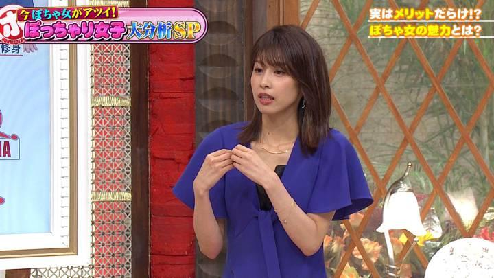 2020年08月19日加藤綾子の画像33枚目