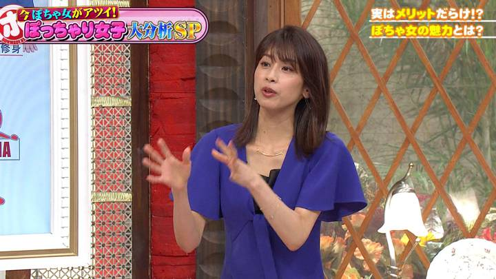 2020年08月19日加藤綾子の画像34枚目