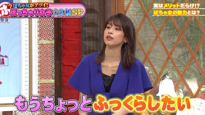 2020年08月19日加藤綾子の画像35枚目