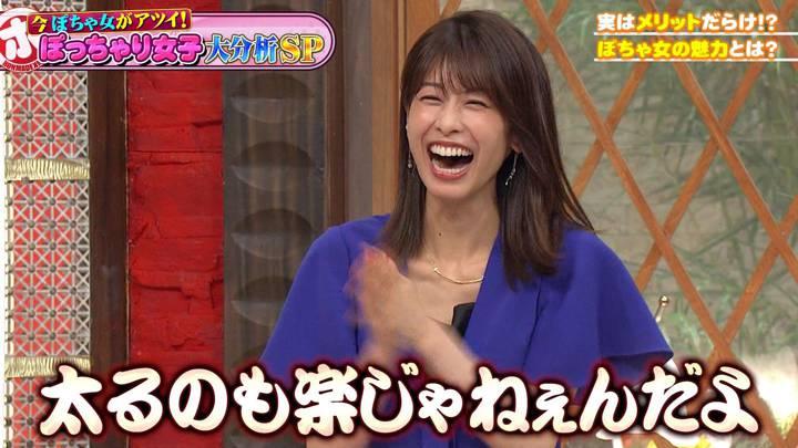 2020年08月19日加藤綾子の画像36枚目