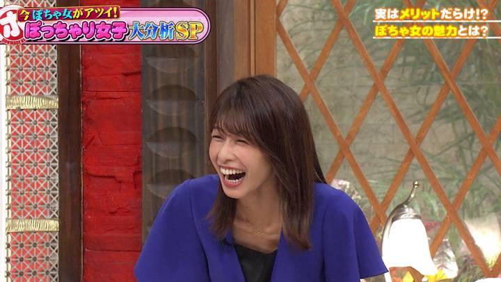 2020年08月19日加藤綾子の画像37枚目