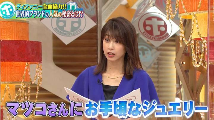 2020年08月19日加藤綾子の画像39枚目