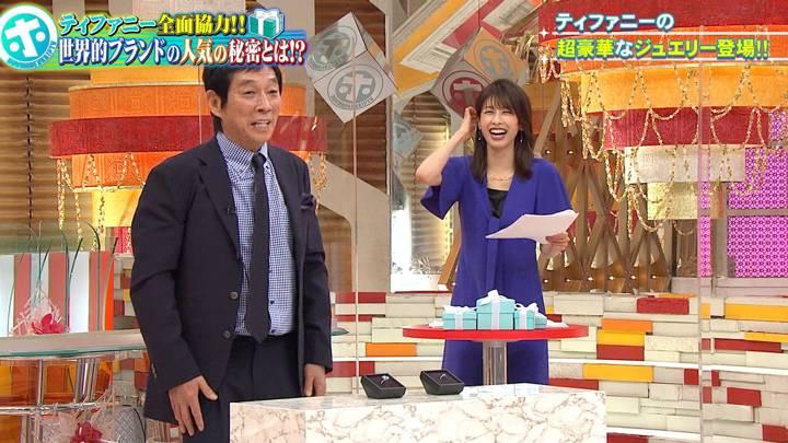 2020年08月19日加藤綾子の画像40枚目