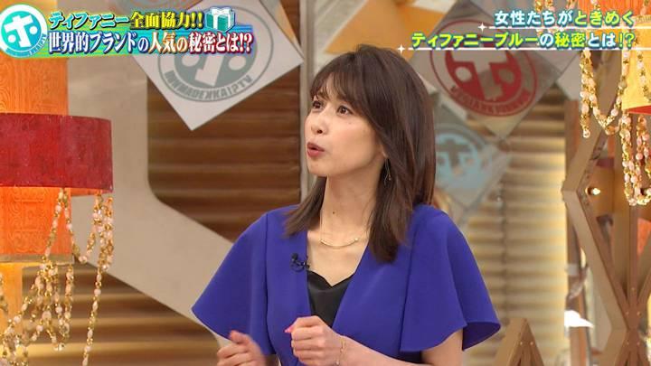 2020年08月19日加藤綾子の画像41枚目
