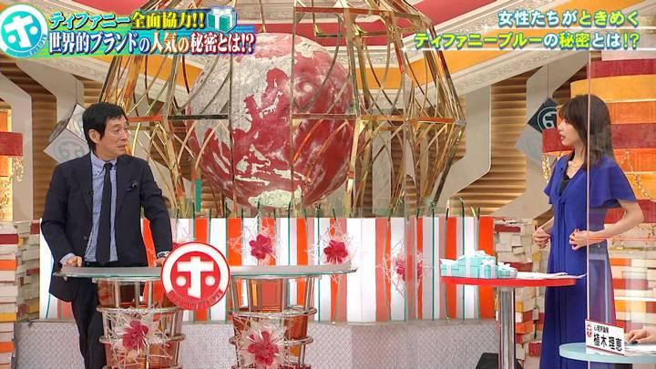 2020年08月19日加藤綾子の画像42枚目